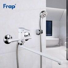 Frap White Bath Shower Faucet Set Bathroom Water Mixer Shower Bathtub Taps Shower Wall torneira Tap Shower Head 35CM nose F2241