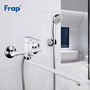 Frap White Bath Shower Faucet Set Bathroom Water Mixer Shower Bathtub Taps Shower Wall torneira Tap Shower Head 35CM nose F2241 - DISCOUNT ITEM  48% OFF All Category
