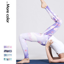2017 New Peacock Series Yoga Pants Women's Fitness Tights Gym Clothing 3D Printing Stretch Fitness Leggings
