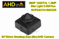 SONY IMX255 0.0001lux ATM Bank Micro Square AHD Camera Mini Size 30*30mm 960P 1.3MP Ahd Cam CCTV Video Surveillance For AHD DVR