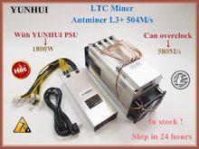 Майнер YUNHUI ANTMINER L3 + LTC 504 м (с блоком питания), Майнер LTC, Майнер 504 м 800 Вт на стену лучше, чем ANTMINER L3.YUNHUI