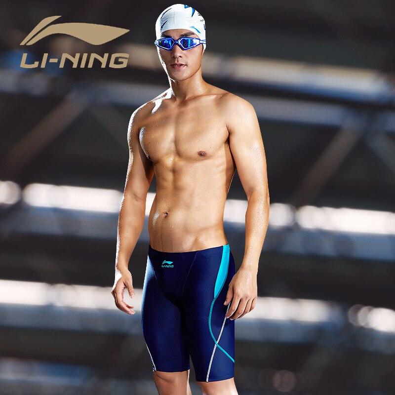 e18902beed LI-NING 2018 NEW Professional Men Competitive Swim Trunks Swimwear Men  Brand Solid Jammer Swimsuit Fifth Pant Surfing ~ Super Sale June 2019
