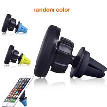 Universal 360 Degree Car Holder Magnetic Air Vent Mount Smartphone Dock Mobile Phone Holder PC Cell Phone Holder Stands