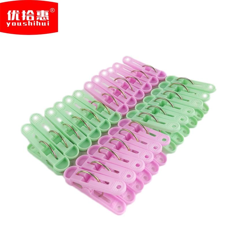 24PCS Plastic wasknijper Value Pack Krachtige veer Clips Robuuste - Home opslag en organisatie