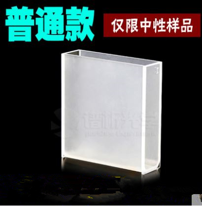 Optical infrared quartz cuvetteOptical infrared quartz cuvette