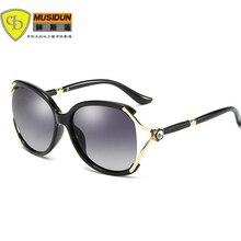 2018 Новая мода женщин Поляризованные солнцезащитные очки Дизайнер бренда Солнцезащитные очки Солнцезащитные очки Женские солнцезащитные очки Oculos De Sol 5341