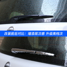 4pcs for PATROL Y62 2016-2018 rear wiper protect decorate cover