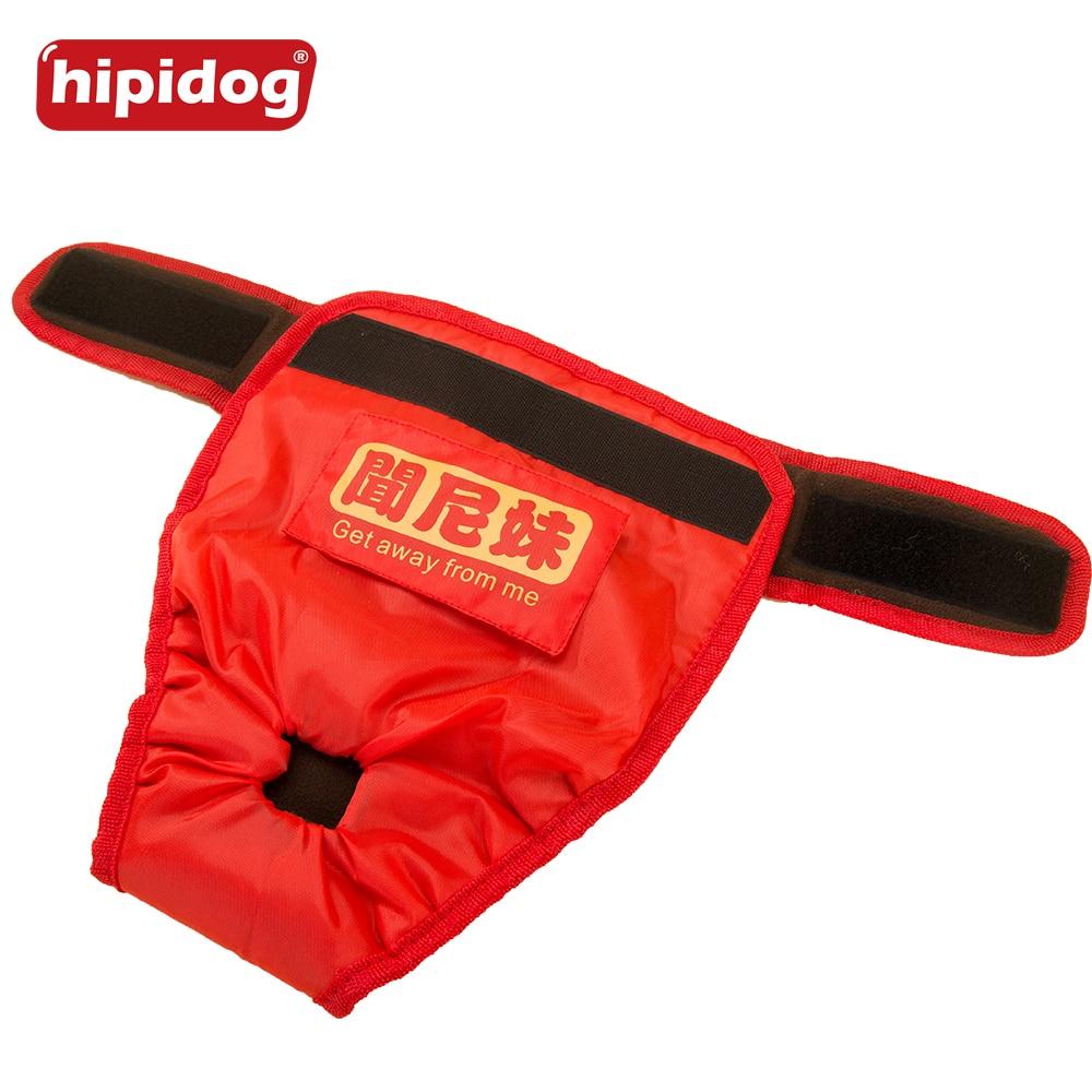 Hipidog verstelbare fysiologische broek Menstruatie ondergoed - Producten voor huisdieren - Foto 3