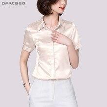3193422175715 Office Wear Summer Promotion-Shop for Promotional Office Wear Summer ...