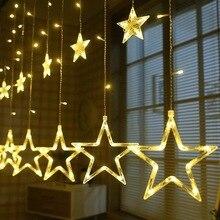 Star Light Six Major Small Decorative Lights Warm White Pentagram Curtain