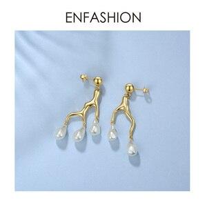 Image 4 - ENFASHION Metal mercan düzensiz inci bırak küpe kadınlar için altın renk dalları bildirimi Dangle küpe moda takı E1090