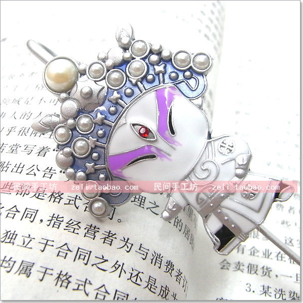 Cartoon mask chinese style bookmark vintage Bookmarks classical metal bookmark gift