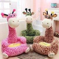 Cartoon Cute Giraffe Children Kids Sofa Chair Baby Kids Plush Toys