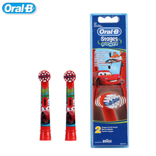 Oral B EB10-2K Children's Electric Toothbrush Heads Cars (2pcs=1pack) Boys Tooth Brush Heads Imported from Germany