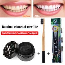 치아 미백 세트 대나무 숯 치약 강한 포뮬라 화이트닝 치아 파우더 칫솔 구강 위생 청소 3
