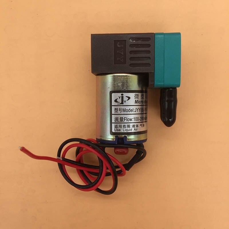 4PCS 24V DC micro draphragm pump for Zhongye Gongzheng Infiniti inkjet printer 3W JYY B Y