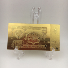 1 шт. Античная имитация сувенир Советский Союз рубль 24 к позолоченная Банкнота с показывая стенд для патриотизма памяти сувенир