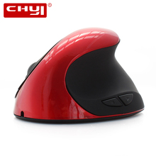 hot deal buy chyi optical wireless vertical mouse healthy ergonomic 5 buttons with dpi switch wireless mice plus wrist rest mouse pad kit
