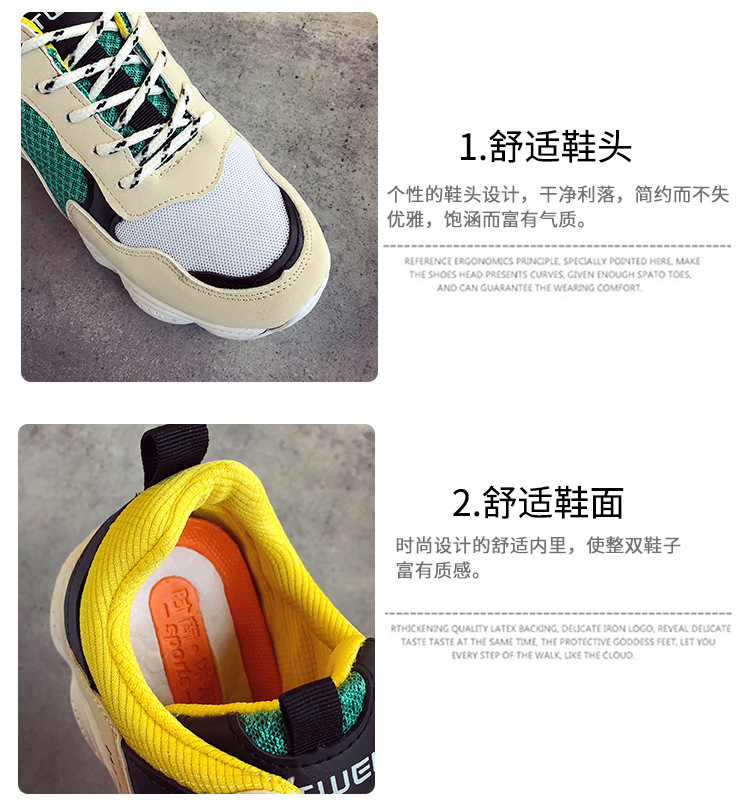 2  New itemizing sizzling gross sales Spring and Autumn web Breathable sneakers girls trainers DKS-186 HTB1