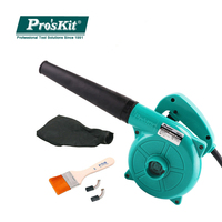 Pro'sKit High Power 600W Electric Blower Dust Removal Machine Vacuum Blowing Duster Cleaning Computer Household Dust Collector