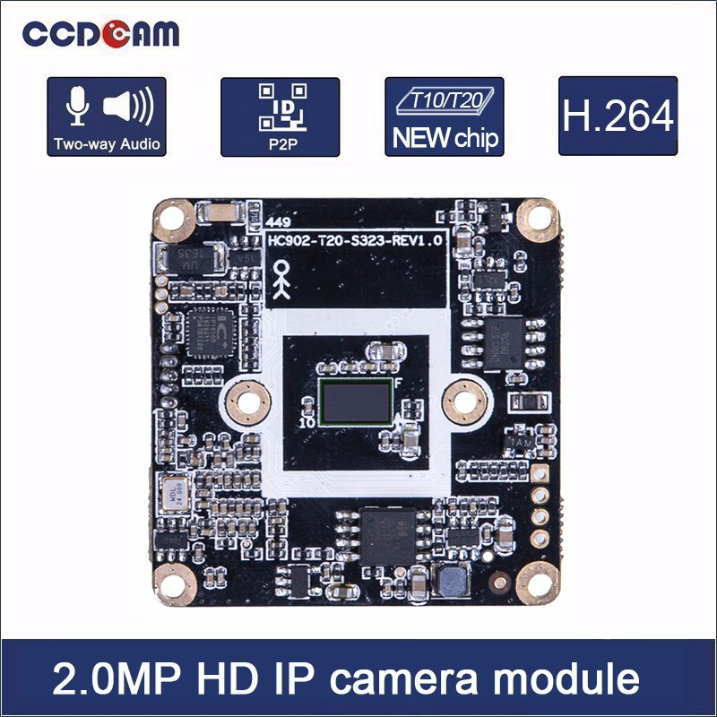 CCDCAM Free shipping FHD network camera module 2MP 1080P IP module with new High speed processor two-way Audio interface free shipping 10pcs tda7439 digital controlled audio processor