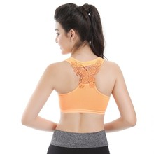 Women Yoga Sports Bra Padded Butterfly Back Quick Dry Seamless Fitness