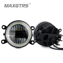 2x Universal Car Light LED Bulb Halo Rings Safety Driving Angel Eyes DRL Auto Fog Light Assembly For Peugeot Honda Toyota