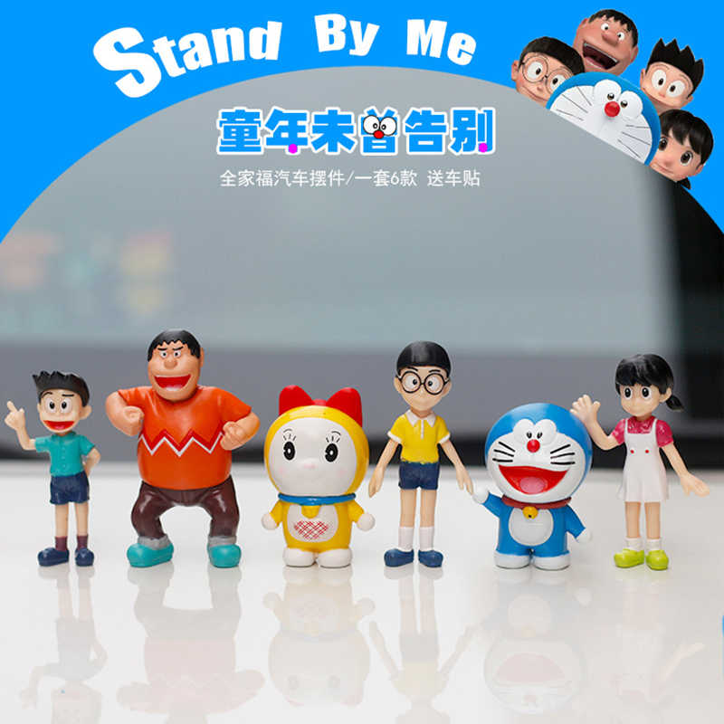 Detail Feedback Questions About Doraemon Family Cute Figures Nobita