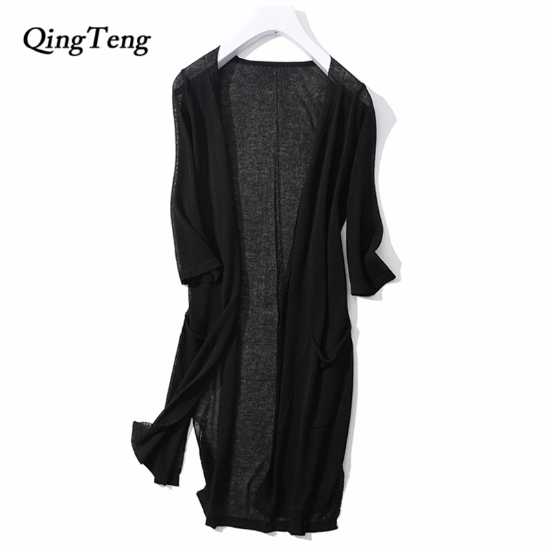 Long Design Cardigan Women Knit Open Casual Loose Pocket Half Sleeve Solid Color Summer Shirt Female Transparent Thin Sunscreen
