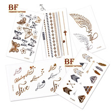 One Piece Sexy Gold Tattoo Flash India Style Body Art Painting Stickers Glitter Tattoos Metal Golden Silver Temporary Flash