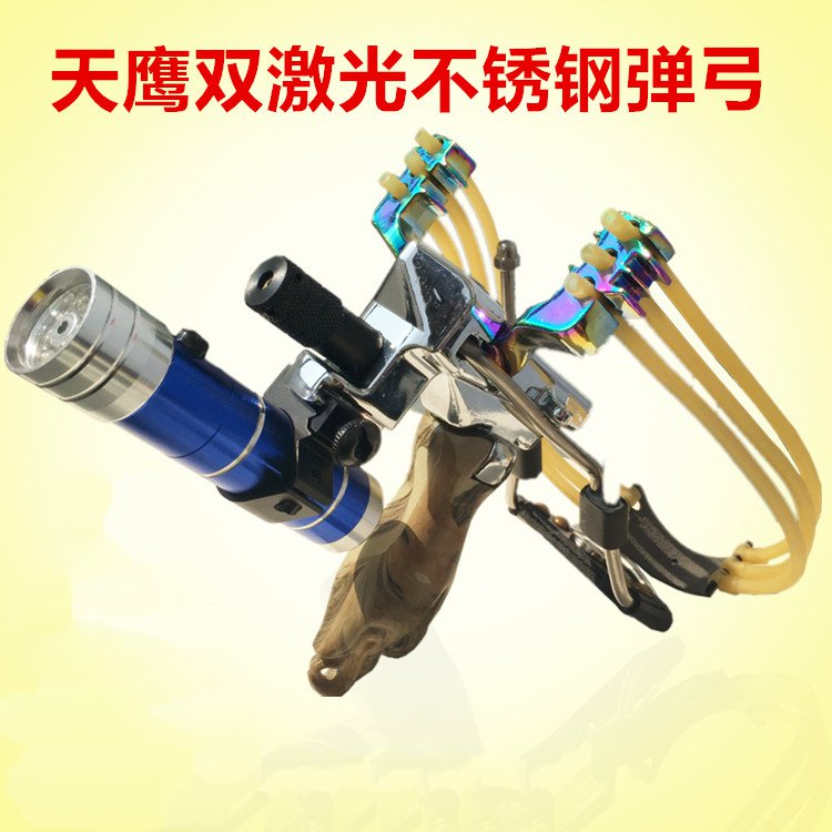 Powerful Sling Shot infrared Shooter Clamp Hunting Sports Outdoor Stainless Steel Rubber Band Catapult Bow Slingshot provexyz