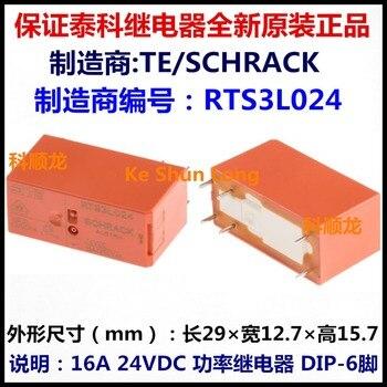 100% nuevo y Original TE TYCO SCHRACK RTS3L024 16A/250VAC 6 pines relé de potencia 24VDC