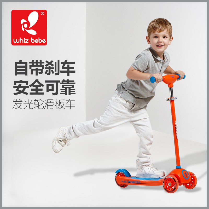 Baby Roller Coaster Baby Scooter Child Balance 2-6 Year Old Intelligent Child Scooter 6 5 adult electric scooter hoverboard skateboard overboard smart balance skateboard balance board giroskuter or oxboard