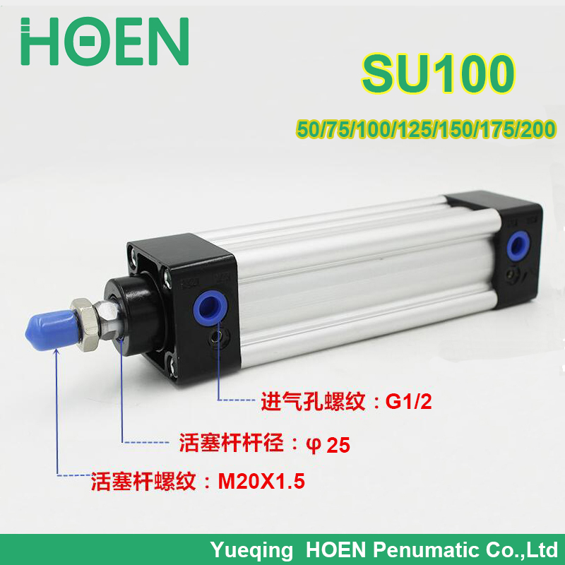 SU100*50 SU100*75 SU100*100 SU100*125 SU100*150 100mm bore size SU sseries double action single rod standard pneumatic cylinder sushi cabinet su12