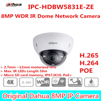 Free Shipping DAHUA CCTV IP Camera 8MP WDR IR Dome Network Camera With POE IP67 IK10