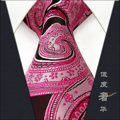 P19 Extra long size Floral Black Baby pink Red Mens Neckties Ties 100% Silk for male Brand Fashion hanky Ties for men