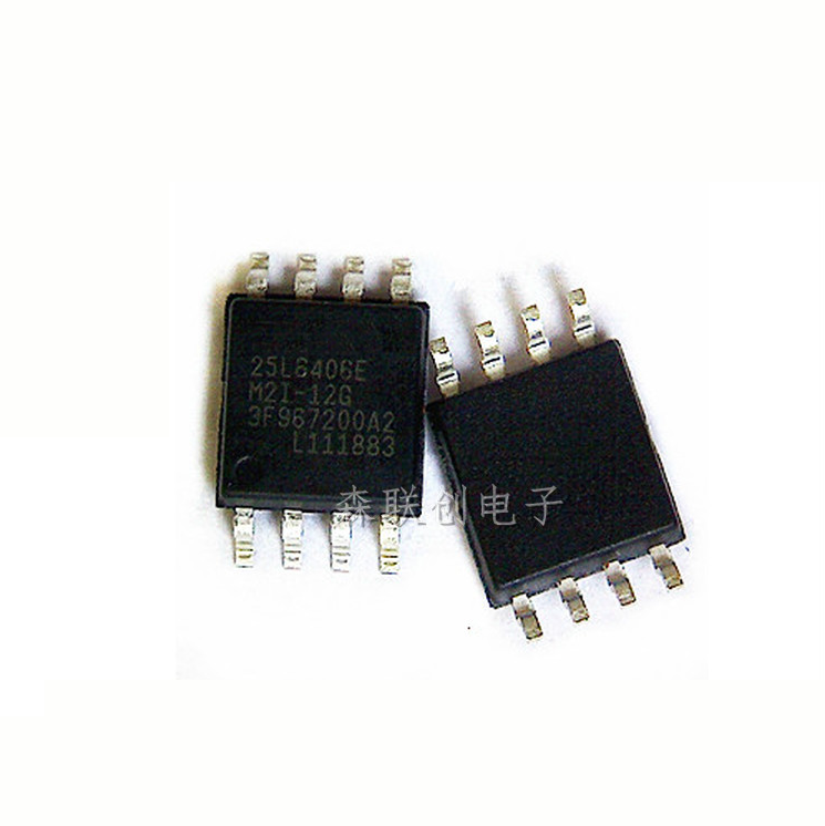 2PCS Memory <font><b>25L6406E</b></font> MX25L6406E MX25L6406EM2I-12G 8M core flash SOP-8 patch image