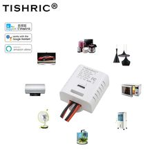 TISHRIC eWeLink Wifi Smart Switch/Timer Light Module 220v 10