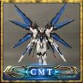 ДАБАН 1/100 MG Gundam МБ. Ver Деталь Strike Freedom Fighter Робот Модель Комплект