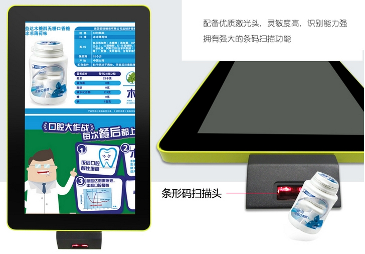 15.6 inch restaurant tablet touch interactive lg led lcd tft panel display digital kiosk barcode scanner signage computer pc