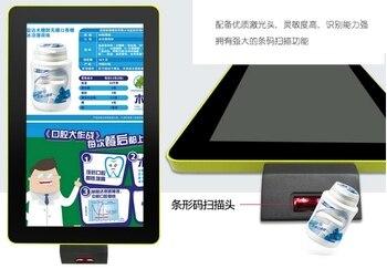 15,6-дюймовый ресторанный планшет сенсорный интерактивный lg led lcd TFT панельный дисплей цифровой сканер штрихкода для киоска вывески компьютера ПК