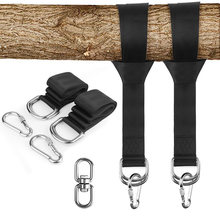 Outdoor Tools Buckle Tree Garden Swing Hanging Kit Holds Hammocks(China)