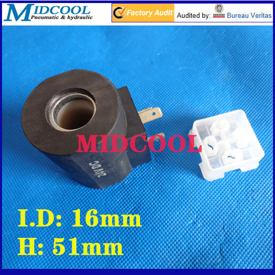 Hydraulic pneumatic solenoid coil inside diameter 16mm high 51mm 3 plug 220V AC DC 24V hydraulic solenoid valve coil inside diameter 14mm high 50mm dc24v