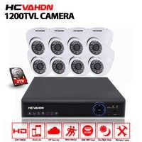 HD 8CH CCTV DVR System 8pcs 1200TVL IR cut Dome indoor Video Surveillance Security Camera set 8 channel AHD 1080P DVR Home Kit