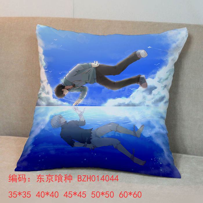Free Shipping Anime Tokyo Ghoul Cartoon Double-side Print 45*45cm Soft Stuff Square Plush Bolster Throw Pillow Cushion