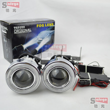 Projector Len angel eye  with H3 Halogen Fog Lights  H3 Driving Lamps with Protective cover H3 halogen lens