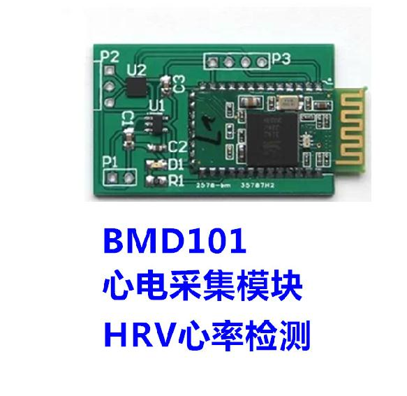 Heart Rate Detection BMD101 ECG Bluetooth Module Electronic Support Secondary Development Integrated Electronic CircuitHeart Rate Detection BMD101 ECG Bluetooth Module Electronic Support Secondary Development Integrated Electronic Circuit