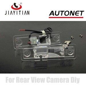 JIAYITIAN DIY Rear view Camera