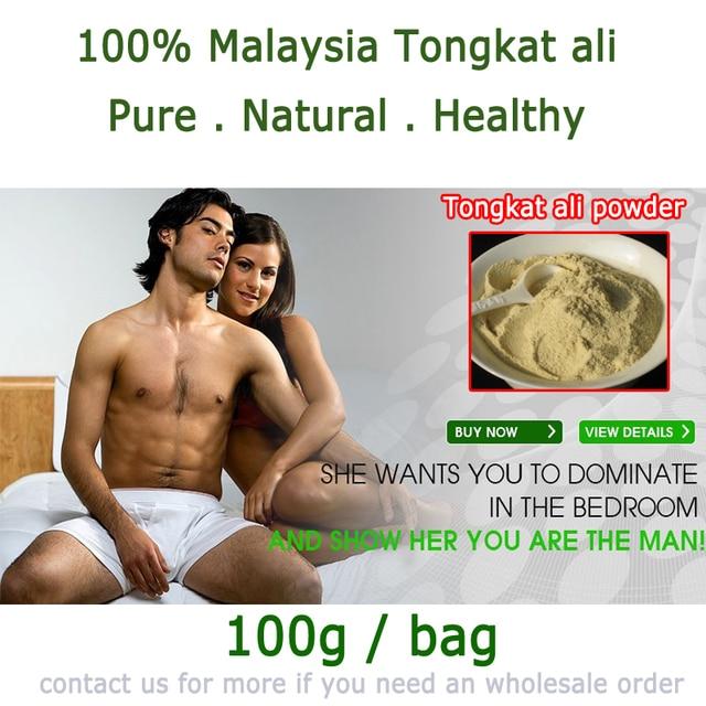 Питание для секса для мужчин