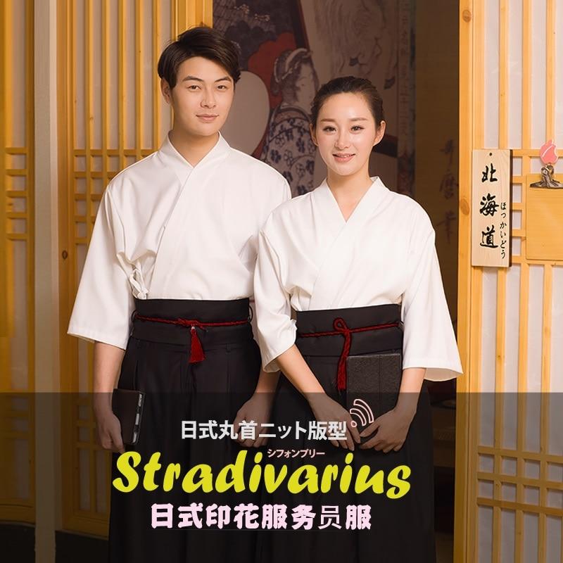 10 Sets (Jacket & Trousers & Waist Belt)Japanese Style Fishbone Restaurant Waiter Waitress Suit Seven Men's Sleeves S M L XL